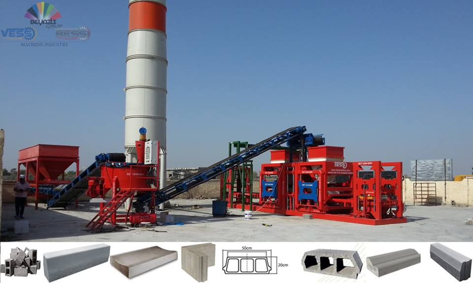 BEYAZLI GROUP CONCRETE BLOCK MACHINE COMPANY